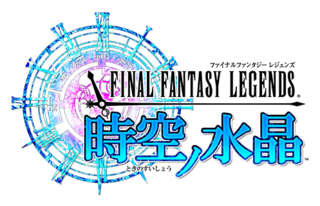 fflegends_logo01_10.png
