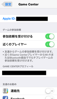 gamecenter12_10.png