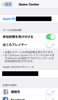 gamecenter18_10.png